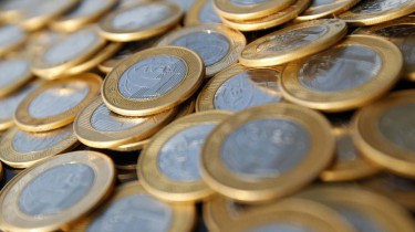 Brazilian real coins are seen in this picture illustration taken in Rio de Janeiro